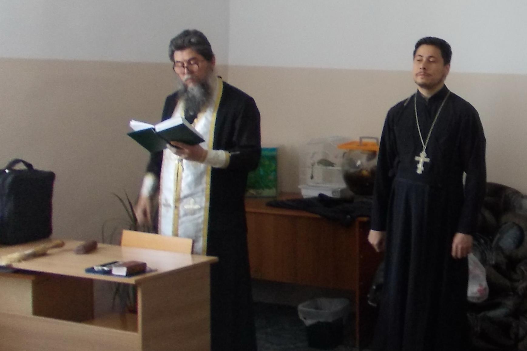 В исправительной колонии №7 состоялось освящение реабилитационного центра «Аврора»